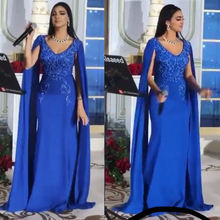 royal blue evening dresses with jacket long sleeve chiffon gowns beaded prom cheap party beading 2019