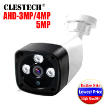 3Array CCTV AHD Camera 5MP 4MP 3MP 1080P SONY-IMX326 FULL Digital HD AHD-H 5.0MP outdoor Waterproof IR night vision have Bullet