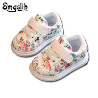 Children Shoes Girls Sweet Casual Flower Girl Shoes 2017 Cute Floral Kids Breathable Toddler Sneakers School