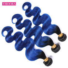 Ombre Brazilian Body Wave 3 Bundles Deal Pack Pre-Colored Human Hair Weaving Dark Roots T1B/Blue Ombre Non Remy Hair Weft Smoora(China)