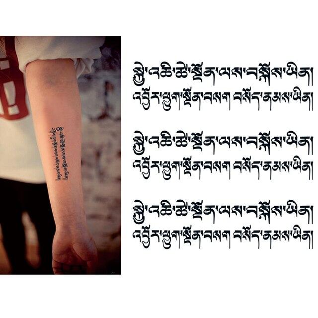 The Baby Rabbit Tattoo Life Evolution Of Tibetan Buddhist Sanskrit
