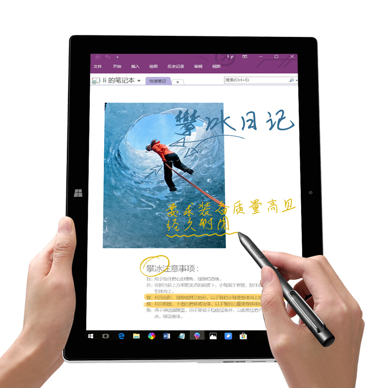 100% Original Voyo Stylus Pen for VOYO 12.6 Inch i7 Plus Tablets PC
