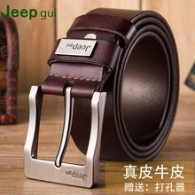 Genuine Leather For Men High Quality Black Buckle Jeans Belt Cowskin Casual Belts Business Belt Cowboy Waistband