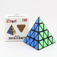 Drop Shipping Neo Cube 4x4x4 10cm Speed For Magico Cubes Antistress Puzzle Cubo Mágico Sticker For Children Adult Education Toys