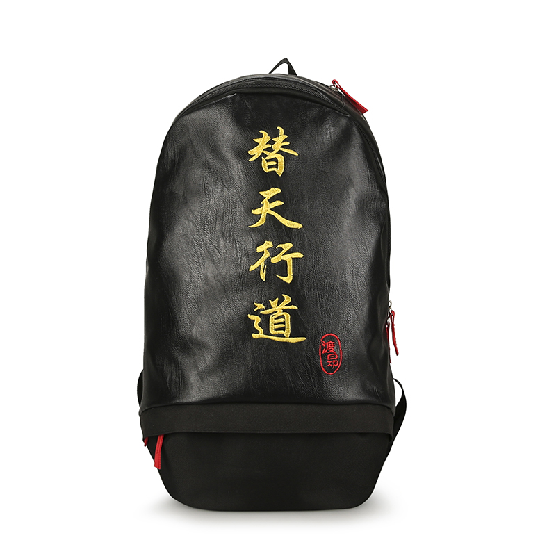 Travel Backpack Embroidery-Shoulder-Bag College Bookbag Female Chinese-Character Waterproof