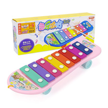 High Quality Exquisite Hand Knock Piano Aluminum Xylophone Children Education Vocal Toy Standard Sound Colorful Childrens Toys