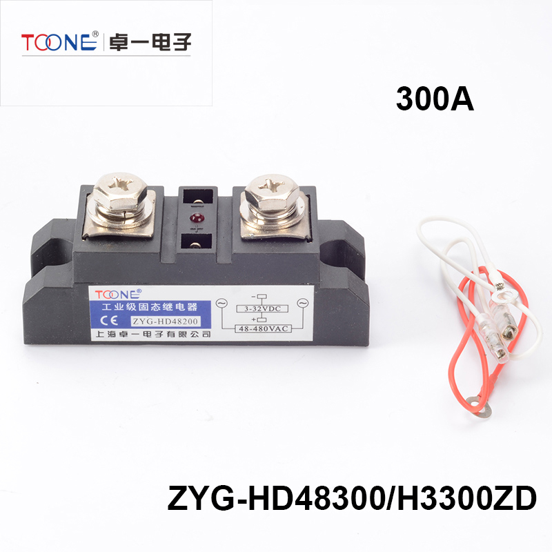 300A Industrial SSR Solid State Relay 300A Input 4-32VDC Output 24-680VAC ZYG-HD48300 (H3300ZD) normally open single phase solid state relay ssr mgr 1 d48120 120a control dc ac 24 480v