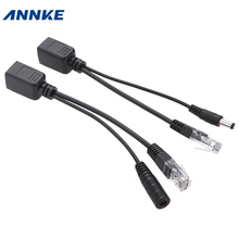 ANNKE (1pair) POE Adapter cable Connectors Passive Power cable Ethernet PoE Adapter RJ45 Injector + Splitter Kit 5V 12V 24V 48V