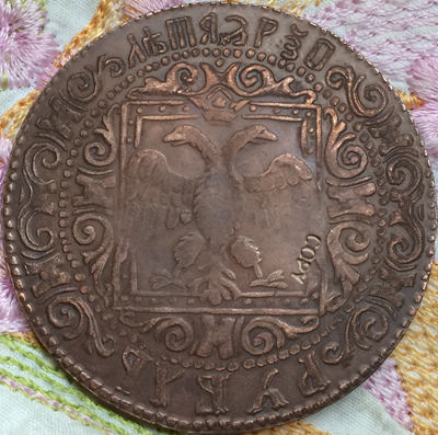 wholesale russian copper coins copy|Non-currency Coins|Home & Garden - title=