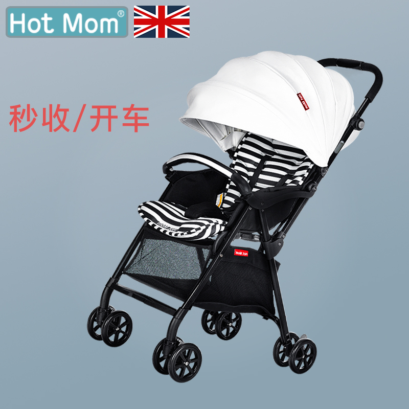 Hot Mom Baby Stroller for doll Ultra Light Can Sit and Lie Portable Folding Shock Absorbers babythrone baby stroller portable folding stroller can sit and lie down widen and widen the four wheel shock absorbers