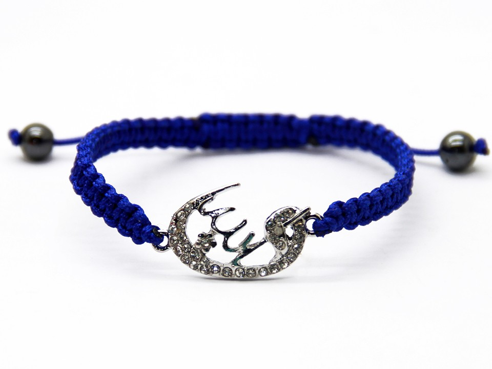 Ailatu New Design Jewelry Islam Woven Allah Muslim Macrame Bracelet Religious Fashion Jewelry