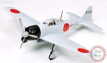 DIY Assembly  1:48 Japan A6M3 zero type 32 fighter Model 61025