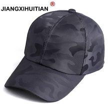 Летняя мужская камуфляжная кепка, кепка для пустыни, Кепка с сеткой, бейсболка для охоты, заготовка для рыбалки, Кепка для пустыни