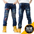 Baby boys pants spring autumn jeans kids casual trousers 8 child jeans male big boy trousers casual pants for 7-15 boys outwear