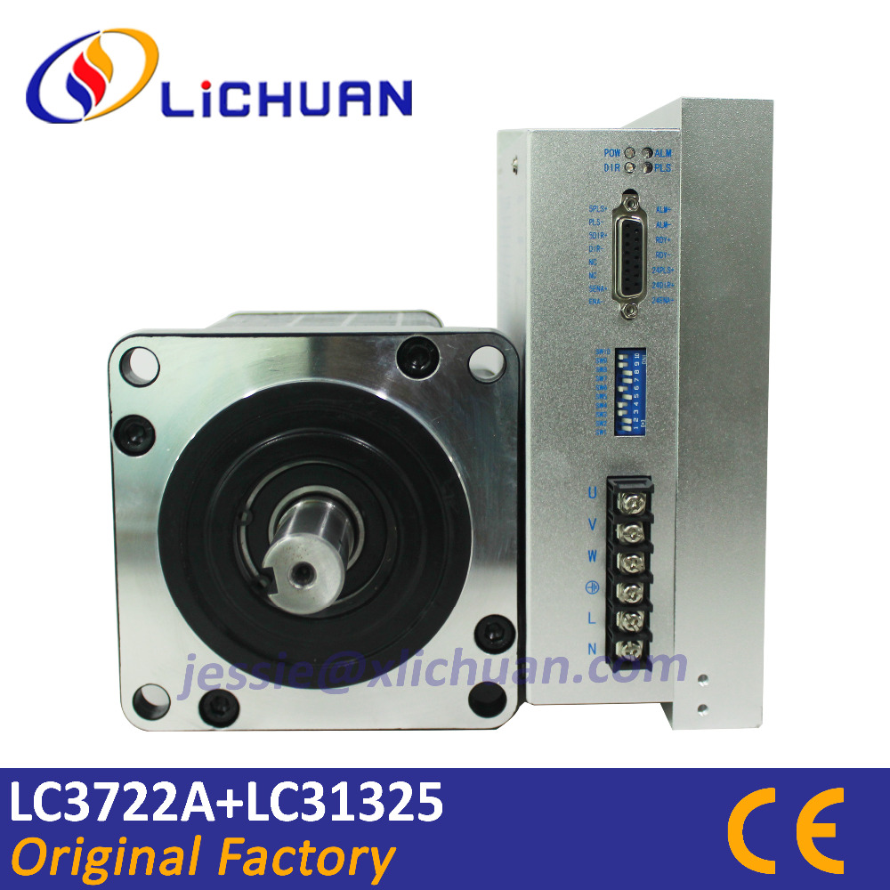 Lichuan 3 phase stepping motor 28Nm LC31322 high torque motor driver ...