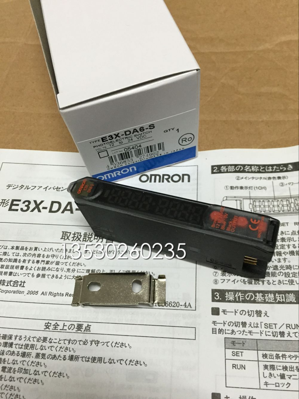 E3X-DA6-S  Photoelectric Switch e3x na6 e3x da6 photoelectric switch