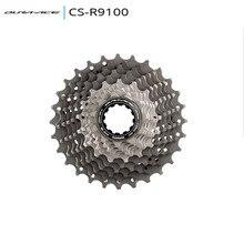 SHIMANO DURA-ACE DA CS-R9100 DA9000 Road Bike Flywheel 11 Speed Cassette Freewheel