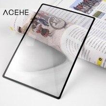3X высокое качество Convinient ПВХ лист-лупа 180X120 мм книжная страница увеличительное стекло для чтения