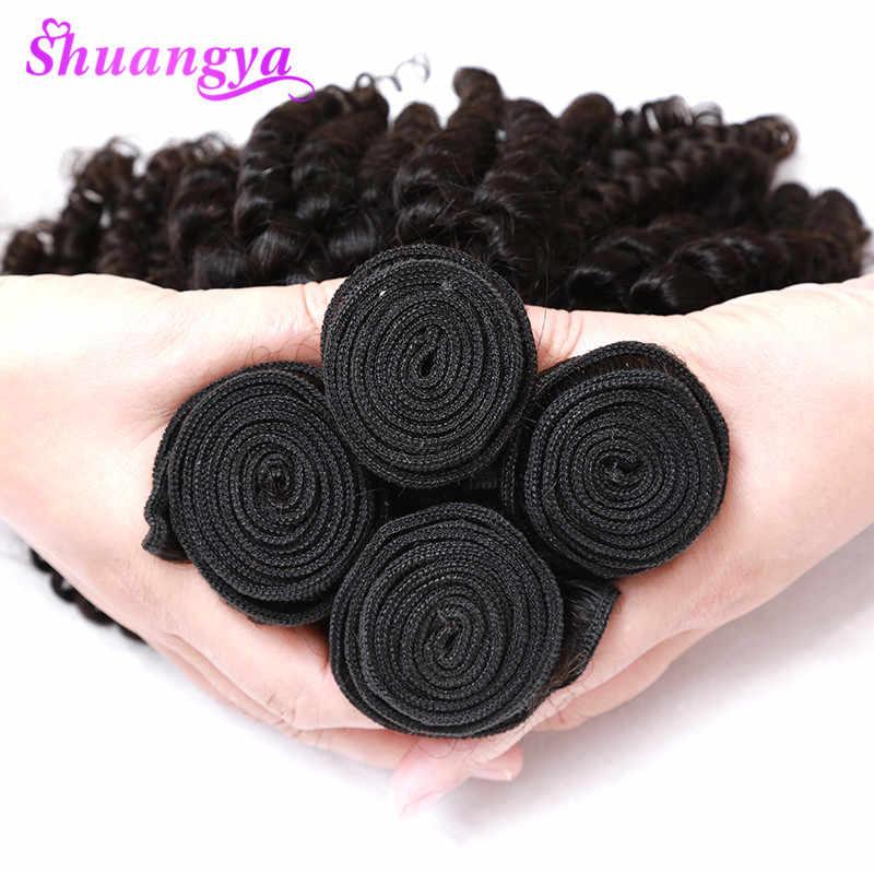 Бразильские волнистые вьющиеся волосы, 4 пучка, волнистые волосы, 100% человеческие волосы, пучки, Shuangya Remy, волосы могут быть окрашены и выпрямлены