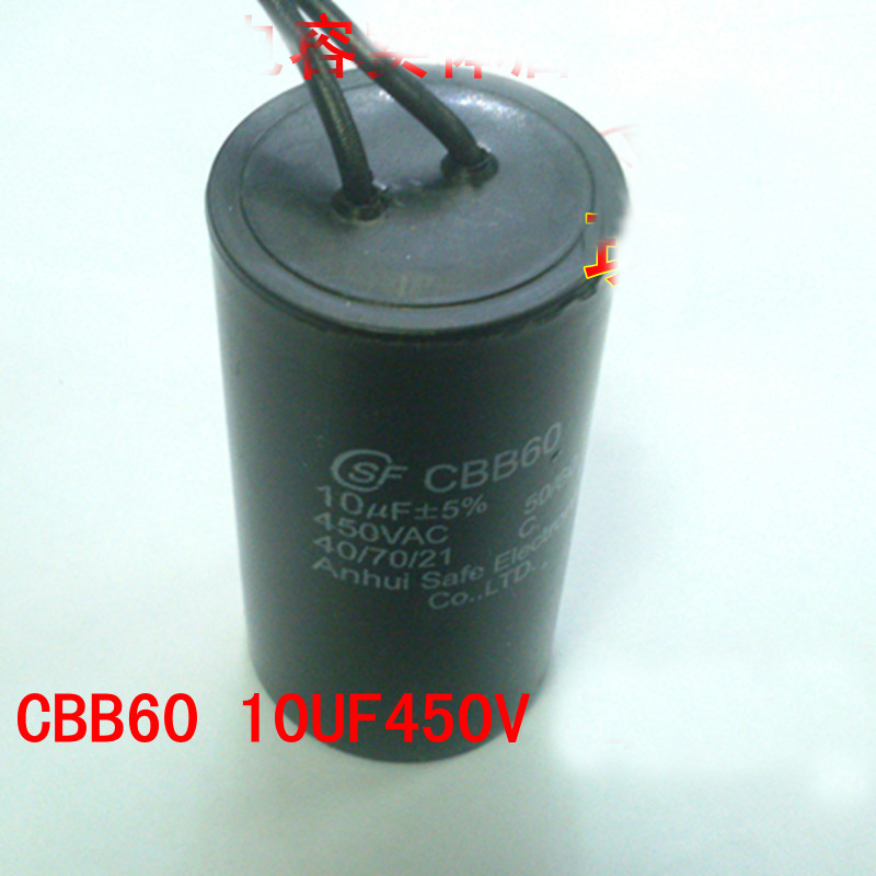 <font><b>CBB60</b></font> AC <font><b>450V</b></font> <font><b>10uF</b></font> 50Hz Polypropylene Film Motor Running Starting <font><b>Capacitor</b></font> Black Cleaning Washing Machine image