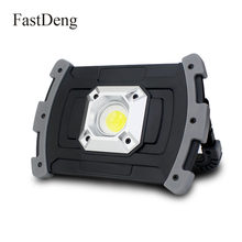 LED Work Light Rechargeable 20W COB Camping Light use 18650 or AA Battery LED Lantern Spotlight for Hunting USB Charging(China)