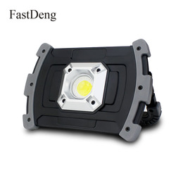 LED Work Light Rechargeable 20W COB Camping Light use 18650 or AA Battery LED Lantern Spotlight for Hunting USB Charging