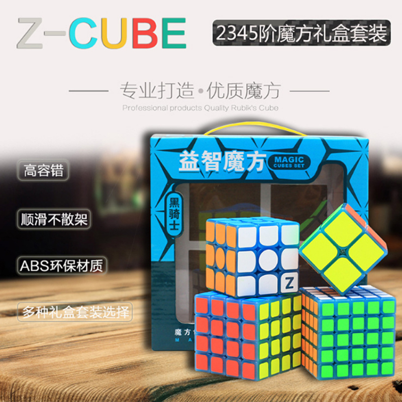 2x2x2 3x3x3 4x4x4 5x5x5 Puzzle magique 4 pièces/ensemble Cube professionnel sombre dans le noir jouets éducatifs d'apprentissage pour enfants Magico Cu