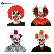 X-Merry Toy Free Shipping Mascara Halloween Scary Latex Mask Movie Full Head Horror Costume Mask Theater Prop