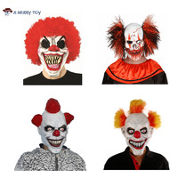 X MERRY FREE SHIPPING Halloween Scary Latex Mask Movie Full Head Horror Costume Mask Theater Prop