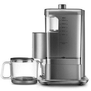 Image 5 - Joyoung Y88 Frullatore Automatico di Cibo Mixer Cellulare Rottura Creatore di Succo di Multi Funzioni di Latte Di Soia Macchina