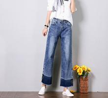 Female 2017 new Spring wide leg pants high waist was thin loose jeans wide leg pants