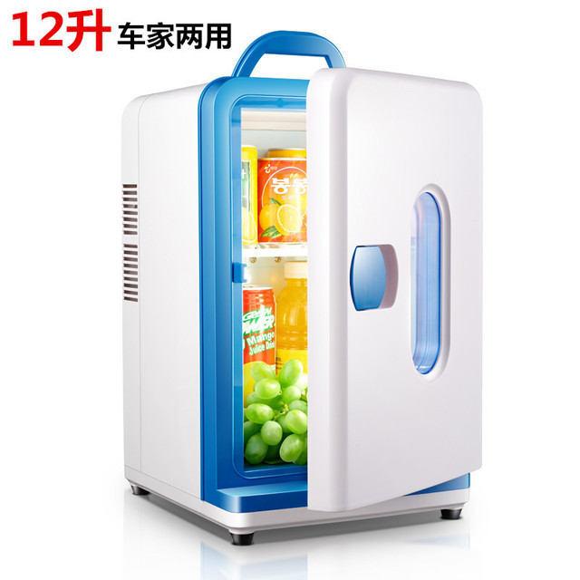 12L Car Home Dual-use Cooler Warmer Box Small Refrigerator Mini Portable Fridge Camping Dormitory Car Freezer Electrical Cooler