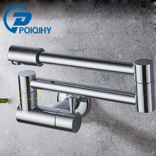 POIQIHY Basin/Kitchen/Bathroom Faucet Wall Mount Folding Stretchy Kitchen Faucets Single Cold Water