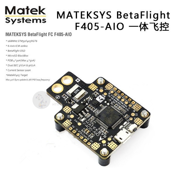 MATEKSYS BetaFlight F405-AIO integrated flight control F4 FC built-in OSD for DIY FPV cross racing mini quadcopter drone цена и фото