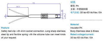 Diy 1.0 ملليمتر عودة التحقيق ، 1 ملليمتر اختبار مسبار محول مع 4 ملليمتر المقبس ل حلبة السيارة Test.30VAC-60VDC/Max.10A