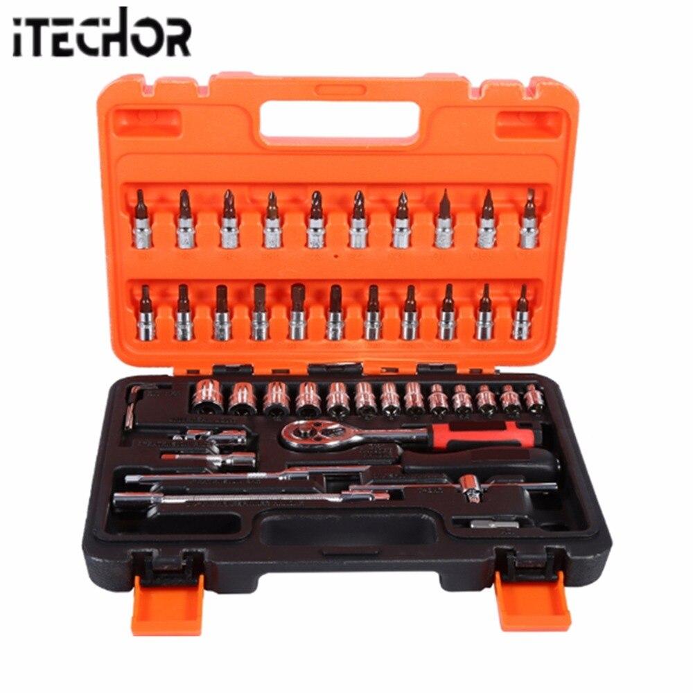 ITECHOR 46 шт. автосервис Аппаратные средства Tool Kit ремонт обслуживание ручной инструмент набор с коробка для хранения-серебро