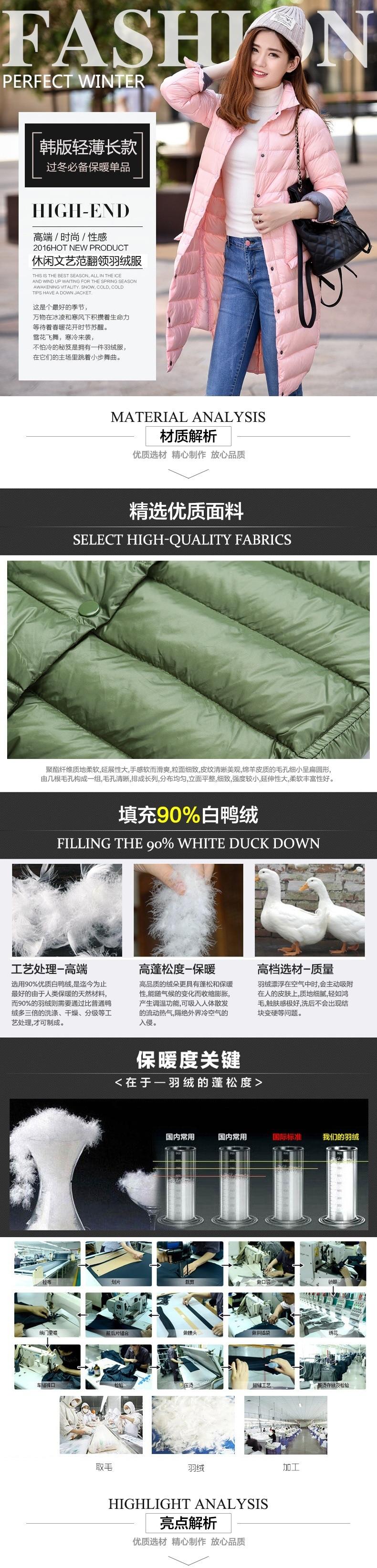 Para Baixo Casacos de Pato Branco Para