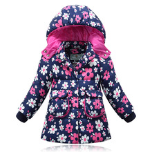 2016 New winter children down jacket girls long sections detachable hooded jacket girl cartoon princess spell