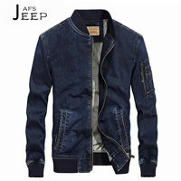 AFS JEEP Elastic O Neck Cuff And Waist Cashmere Inner Autumn Winter Young Man S Cotton