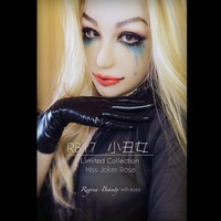 (DMS04)Luxury Custom Regina Beauty Makeup DMS Mask Miss Rose! Handmade Soft Silicone Sexy Female Crossdress Doll Mask