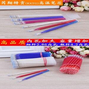 Image 5 - Ruixiang tissu pour disparaitre haute température, 3 couleurs, 100 pièces, tissu PU, pour repassage professionnel, usine