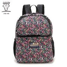Fido Dido женщины рюкзак для школы для девочек-подростков мальчиков сумки маленький цветочный мило Back Pack печати холст рюкзаки путешествия!!
