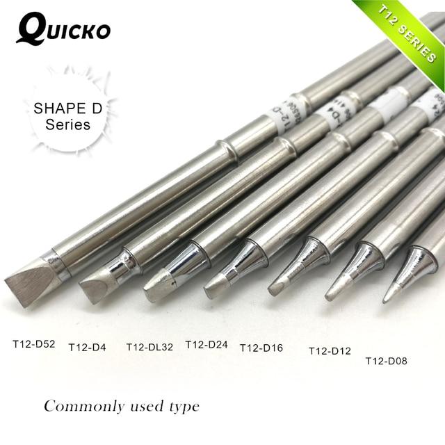 Железная насадка для пайки FX951 STC и STM32 OLED, Серия D, форма, наконечник для паяльника, для D4, 1, 5, 5, 5, 5, D24, D16, 5, 8, T08, T12, STC и STM32