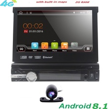"""Quad Core Pure Android 8.1 Car Multimedia Player Car PC Tablet Single 1din 7"""" GPS Navigation Car Stereo Radio Bluetooth"""