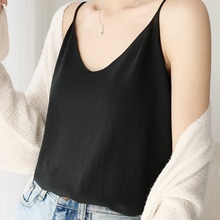 Women Summer Fashion Solid Color Spaghetti Strap Tops Sexy V Neck Sleeveless Tank Vest Chiffon Casual Camis