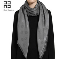 Barnd scarf High Grade Black Scarf Jacquard Pattern 200S Over Length Pashmina Fashion Autumn and Winter New Style FreeShipping