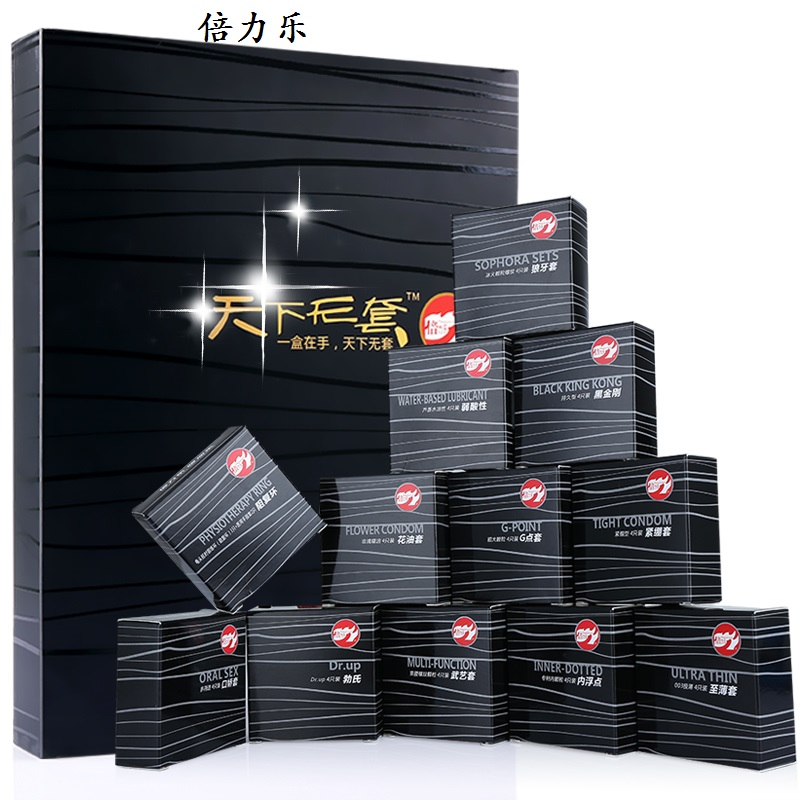 Beilile Condom Brand Sex Shop Top Quanlity 12 Different Styles Natural Latex Rubber Condoms For Men Adults Sex toys 44pcs=1box