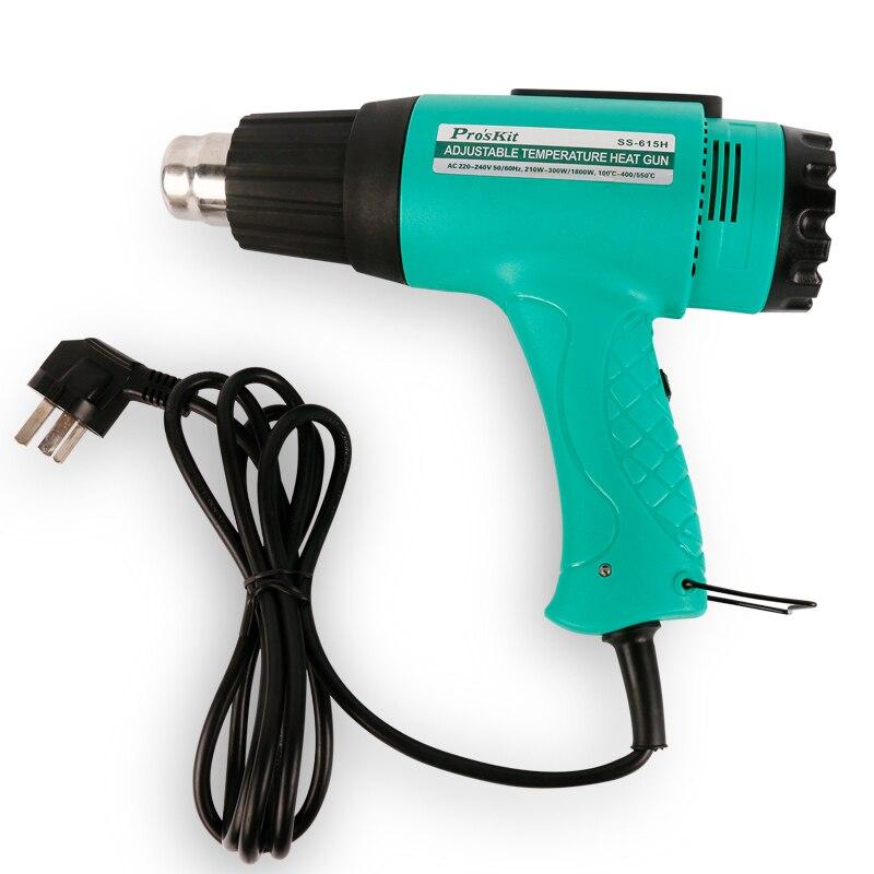 SS-615H 1800 W pistolet à air chaud thermostat de poche séchage rétrécissement que le pistolet à souder en plastique (AC 220 V ~ 240 V)