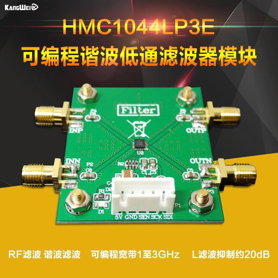 HMC1044LP3E Programmable Harmonic Low Pass Filter Module 1~3GHz RF FilteringHMC1044LP3E Programmable Harmonic Low Pass Filter Module 1~3GHz RF Filtering