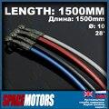 1500 мм дисковые тормоза шланг hydroline для жидкости для меня-судебная грязезащищенная pitbike мотоцикл DRZ CRF YZ WR CB ехс 230 250 300 400 426 450 750 F